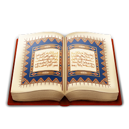 "<a href=""http://www.iioc.com/blog/outreach/learn-about-islam/"">Learn About Islam</a>"