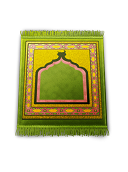 <a href='http://www.iioc.com/blog/home/prayer-schedule/'>Prayer & Iqama Time</a>