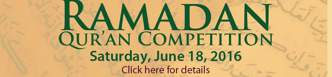 QuranCompete_banner